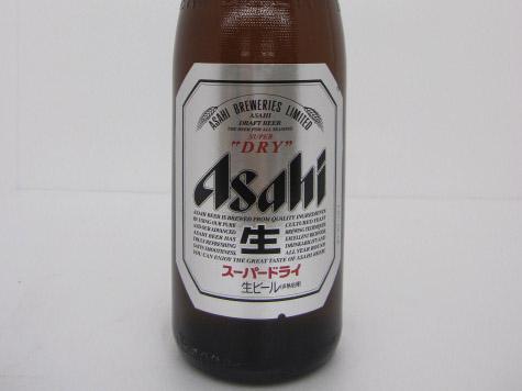 瓶ビール アサヒ