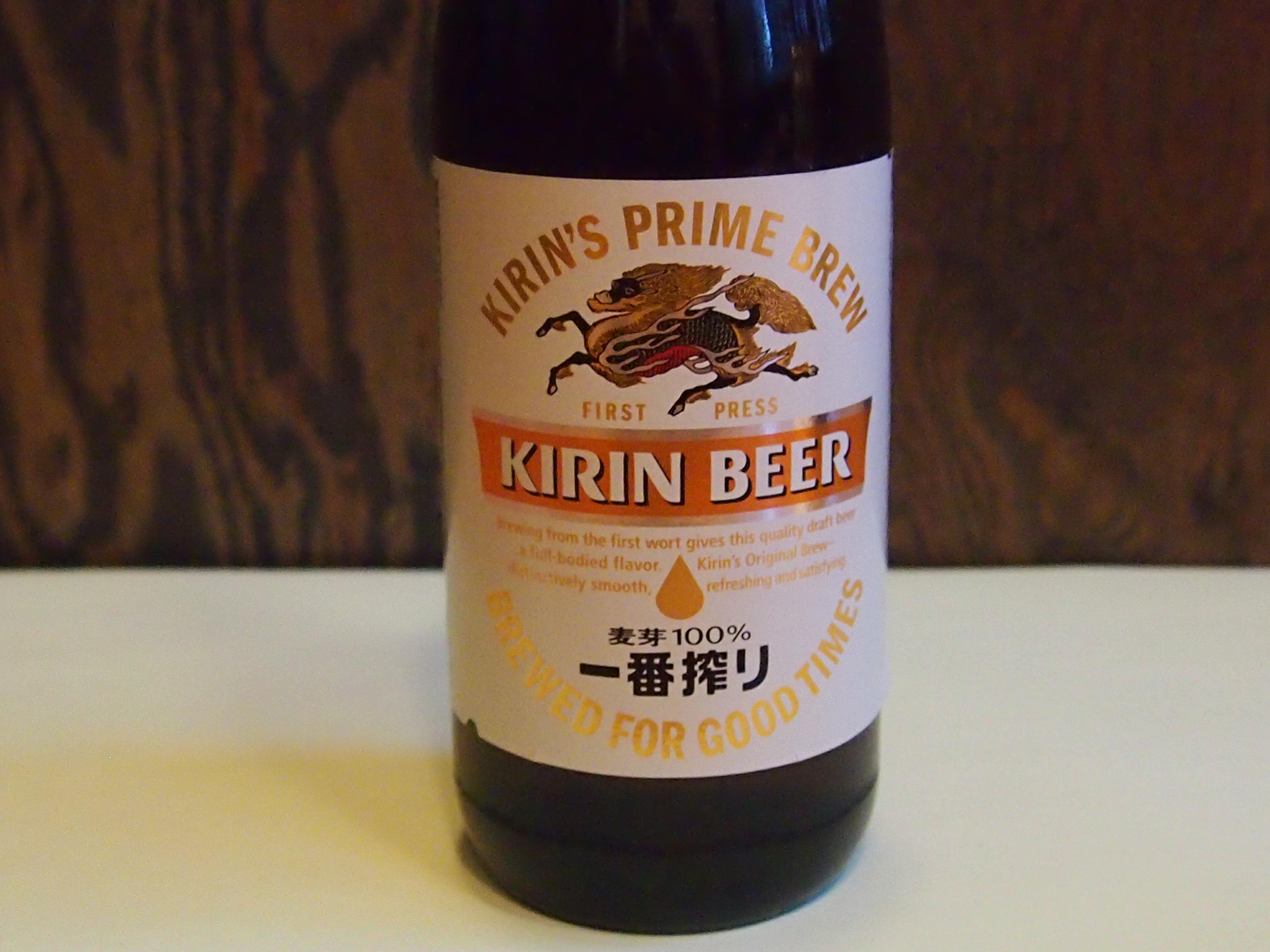 瓶ビール キリン