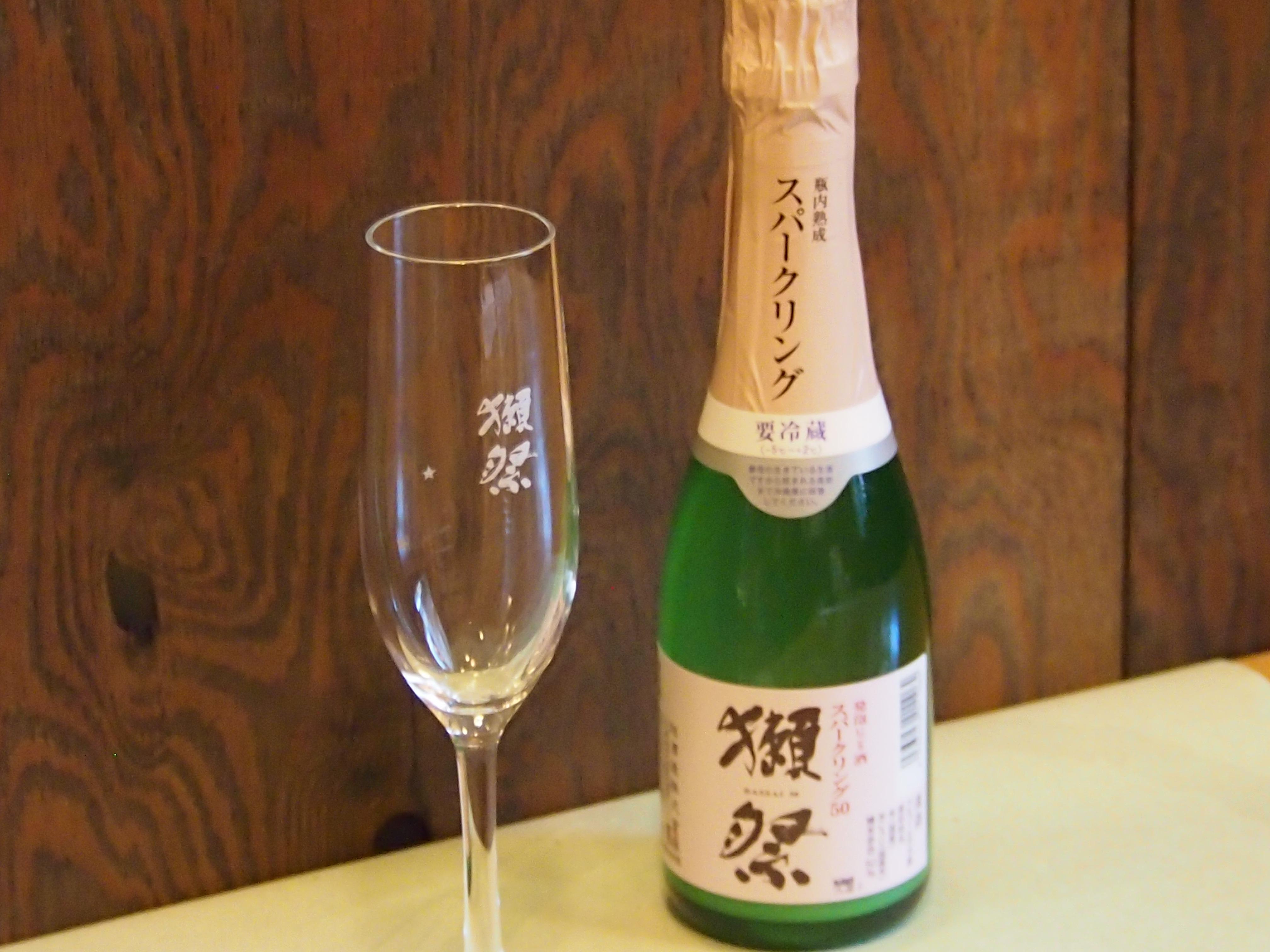 獺祭50【スパークリング】酒度+3