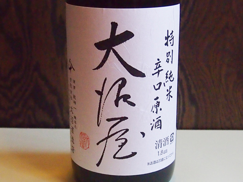 牡蠣三味 宇都宮店